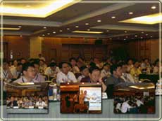 IPTV业务发展合作研讨会